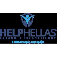 helphellas