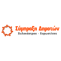 sympraxidimoton